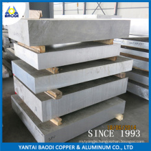 Good Machinability Aluminum Thick Plate (6061)